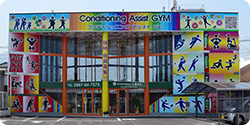Conditioning Assist GYM