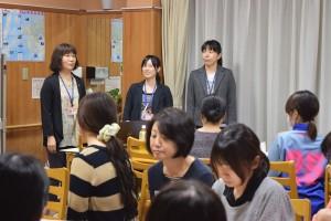 11/9法人研修①