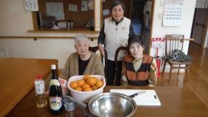 ポン酢作り1